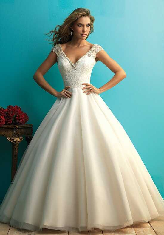 Allure Bridals 9265 Ball Gown Wedding Dress